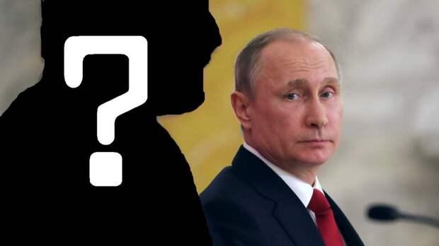Кремль назвал преемника Путина
