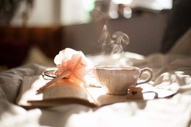 кофе и книга