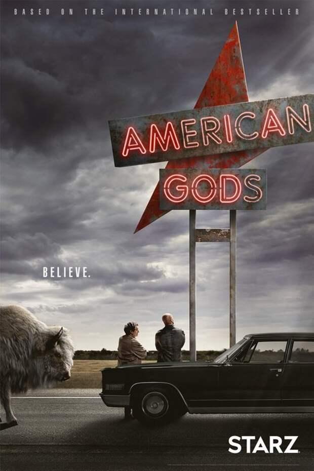 Новый трейлер к сериалу «Американские боги»