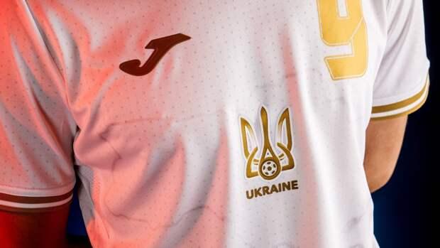 УЕФА одобрил форму сборной Украины для Евро-2020