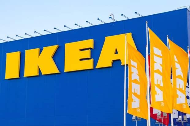 Ozon будет доставлять заказы из ИКЕА по всей России