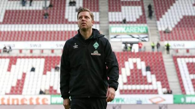 «Вердер» отправил в отставку главного тренера