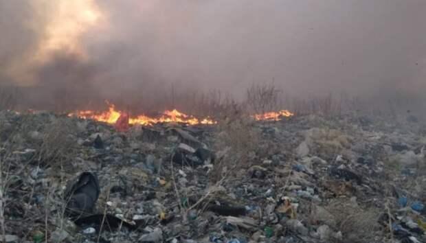 Пожар на городской свалке Усть-Каменогорска тушат второй день подряд