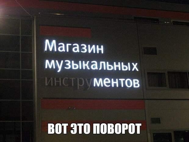 Юмор из интернета 254