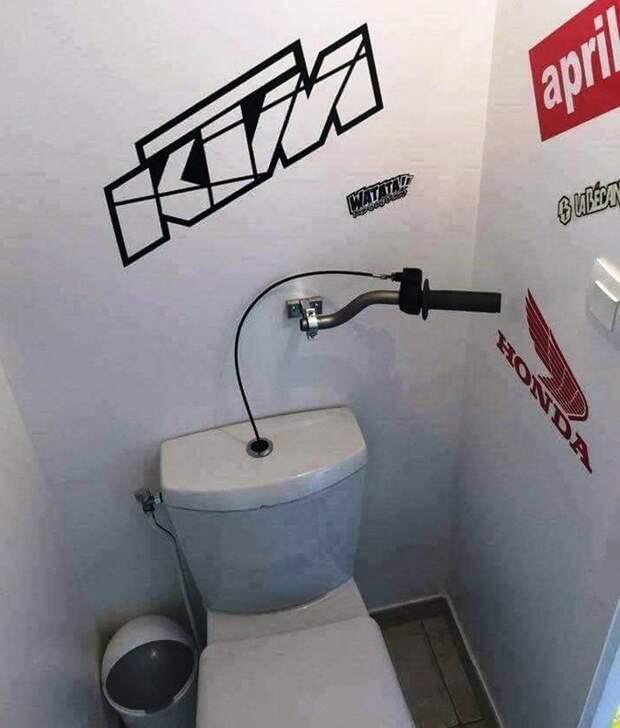 Туалет. С мотосливом.