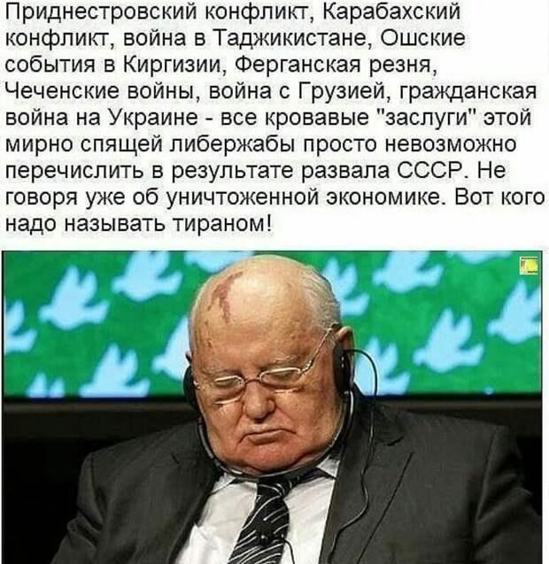 Русские земли на продажу: Карелия едва не ушла за 15 млрд долларов, а Курилы спасли заговорщики