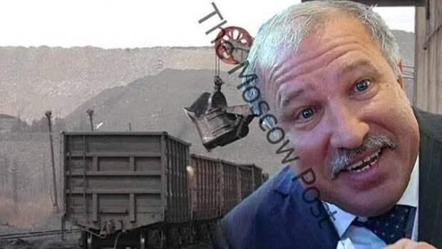 Свой уголь Худайнатов отправил на отмывку?