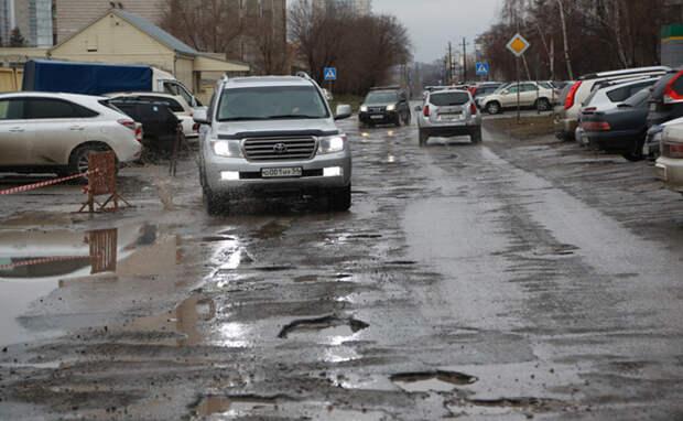 Как получить компенсацию за разбитый на плохой дороге автомобиль: советы экспертов