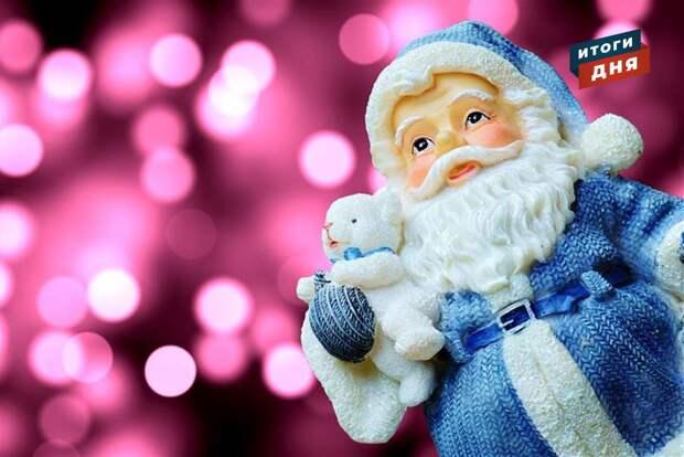 Итоги дня: деньги на лекарства для детей-инвалидов в Удмуртии, новые светильники в Ижевске и падение спроса на вызов Деда Мороза