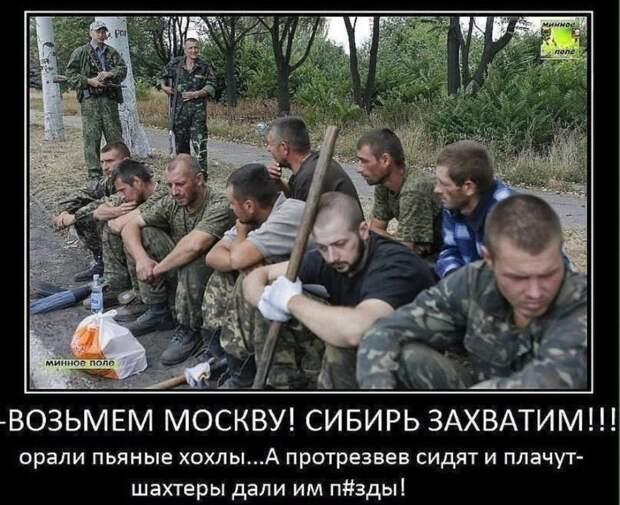 Ликвидация Украины, о необходимости которой всё время говорили, свершается!