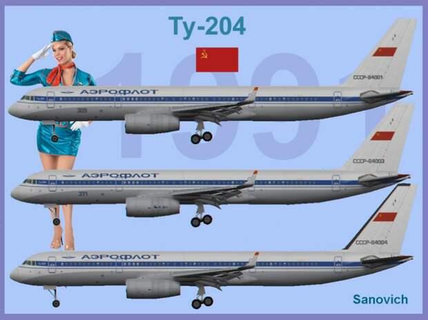Пассажирский самолет Ту-204: история создания, описание, модификации