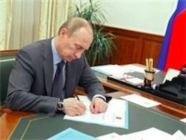 Новость на Newsland: Путин запретил ввоз еды из США, ЕС, Японии, Канады и Австралии