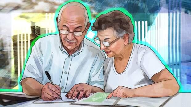 В ПФР рассказали, у кого из пенсионеров заберут «лишние» деньги