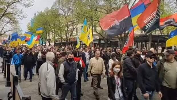 Украинские националисты провели марш в Одессе