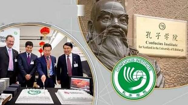 Институты Конфуция в Индии: как работает «мягкая сила» Китая