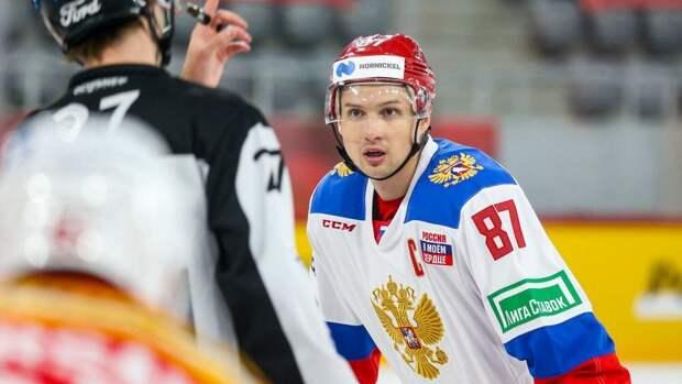 Лидер сборной России по хоккею пропустит ЧМ-2021