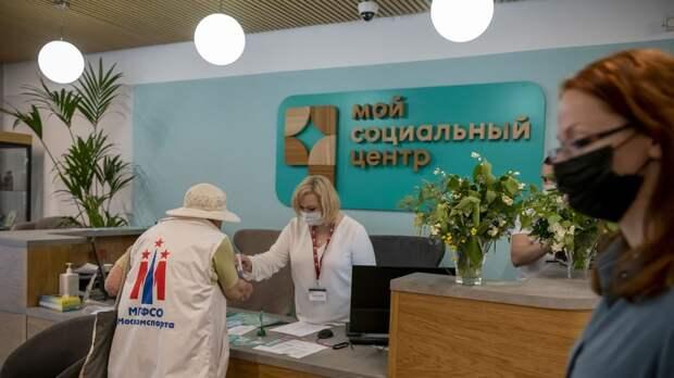 Собянин назвал героической работу сотрудников соцслужбы Москвы в период пандемии