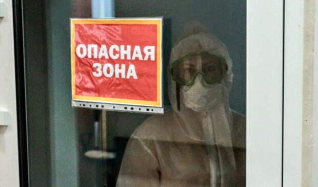 Двое мужчин скончались откоронавируса вБелгородской области