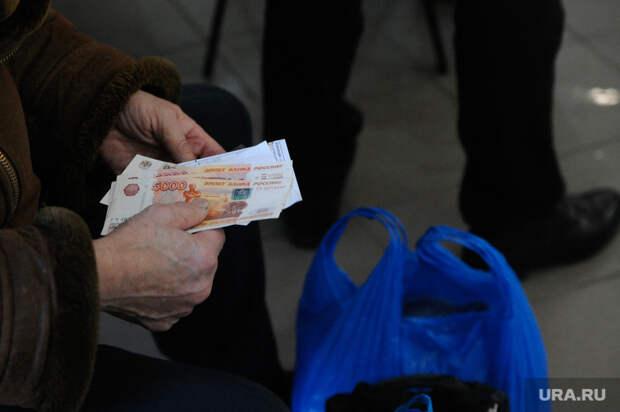 Депутат Госдумы назвала условие роста пенсий россиян