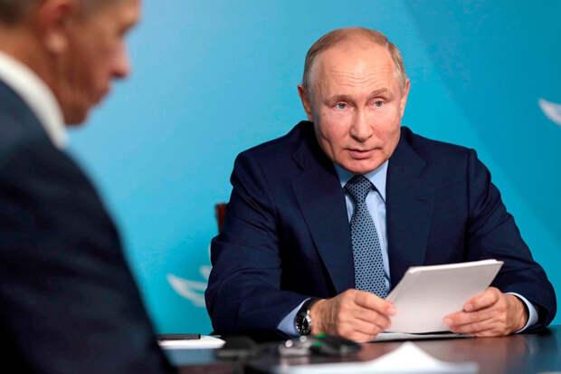 Путин назвал объем финансовой поддержки россиян иэкономики впандемию