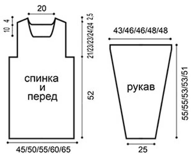 33-выкроика-САИТ