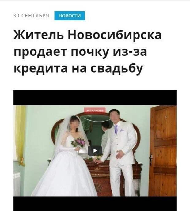 1477480406_fotoprikoly-dlya-zhenatyh-20