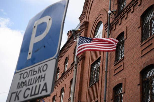 У дипмиссии США в России отобрали парковки