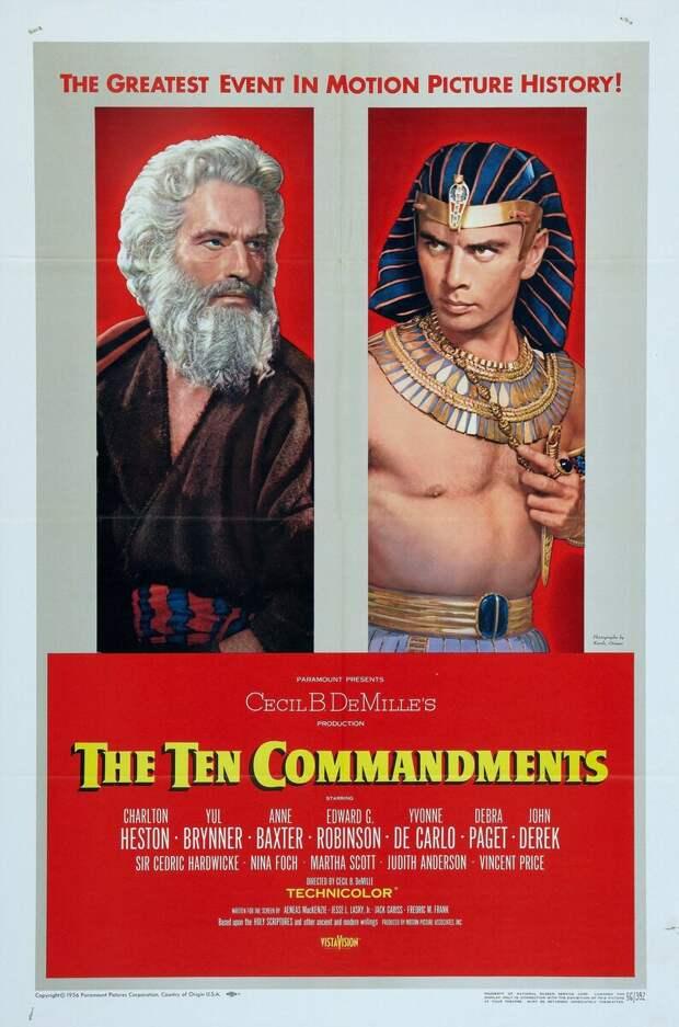 Жизнь и деяния Моисея или Ожившая Библия на экране