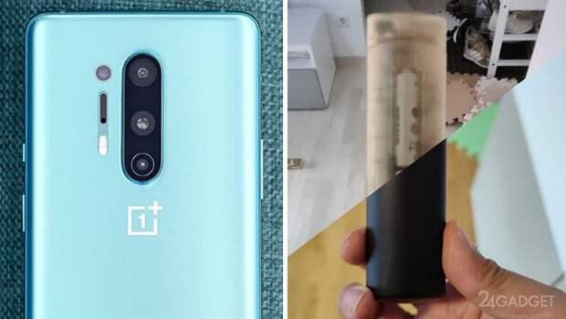 Смартфон OnePlus 8 Pro сможет «видеть» сквозь одежду