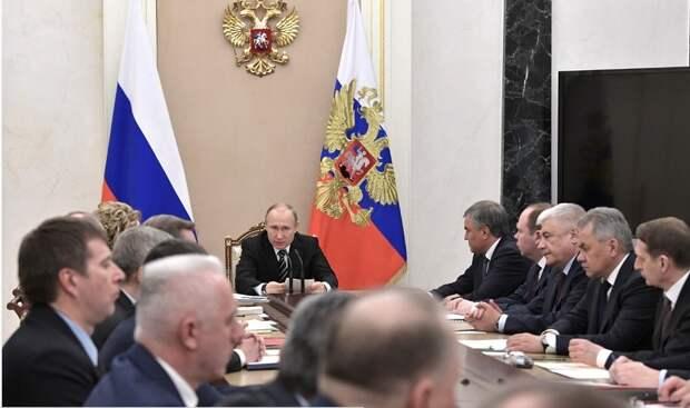 Состоялось расширенное заседание Совета Безопасности России