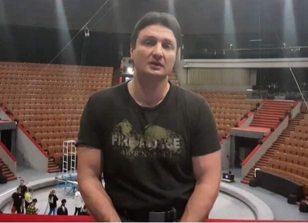 Гендиректор московского цирка рассказал, чего ждать после запрета мероприятий из-за COVID-19