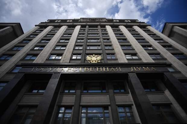 В ГД назвали «тупиковым» решение о расширении списка санкций против РФ