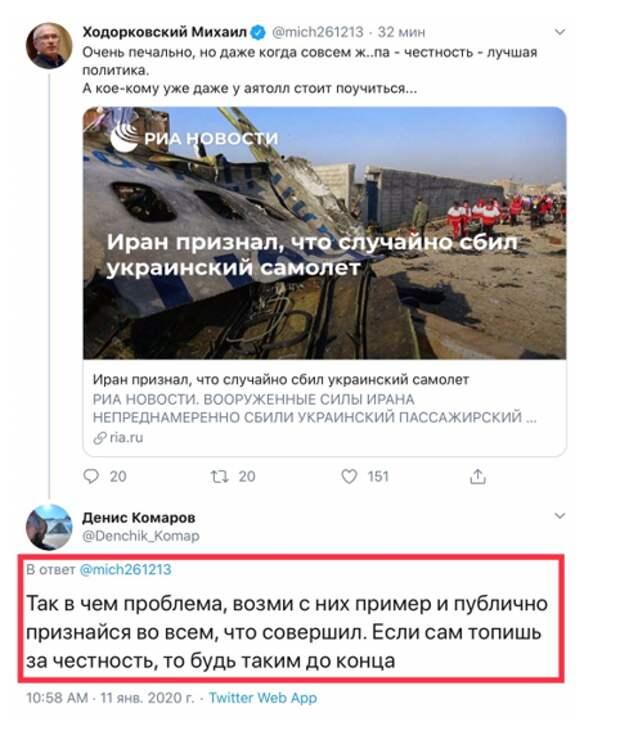 Либералы обвиняют Россию в крушении украинского Боинга