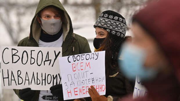 """Я календарь переверну – и снова митинг прошел зря. Команда Навального опять развела своих """"хомячков"""""""