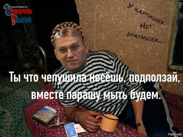 ПАСЕ приняла резолюцию с требованием освободить Навального