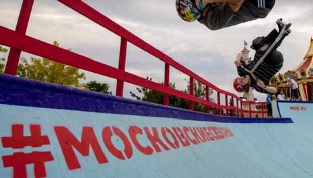Бесплатный скейт-парк в Марьине будет работать до ухудшения погодных условий