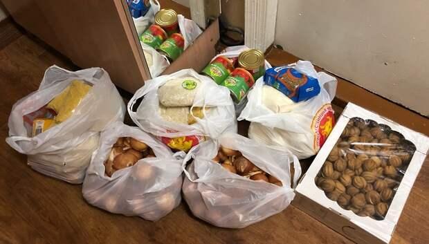 Волонтеры в Подольске оказали помощь еще 57 жителям на самоизоляции
