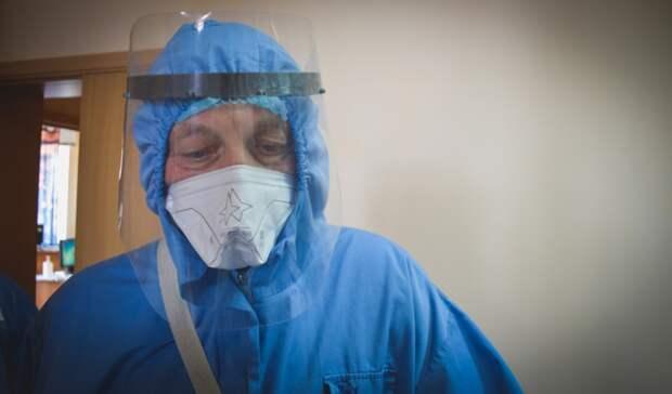 В Оренбуржье на 16 апреля засутки откоронавируса скончались 5 человек