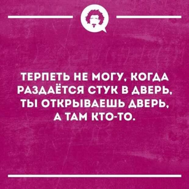 Неадекватный юмор из социальных сетей. Подборка chert-poberi-umor-chert-poberi-umor-20510217102020-4 картинка chert-poberi-umor-20510217102020-4