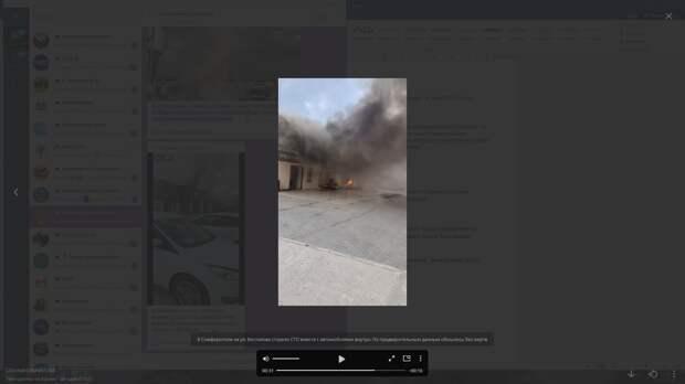 В Симферополе сгорел автомобиль в автосервисе