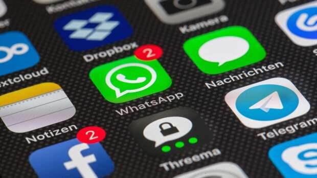 WhatsApp уже несколько лет передает приватные данные пользователей Facebook