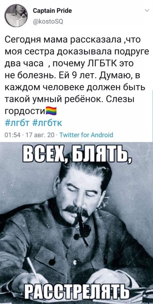 Горбатая Сечь: Украина це Европа снимает фильм о казаках-геях