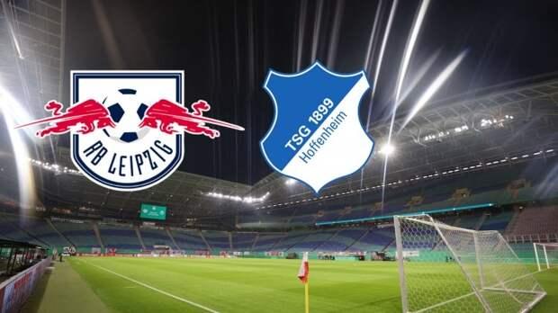 «РБ Лейпциг» – «Хоффенхайм». 16.04.2021. Где смотреть онлайн трансляцию матча