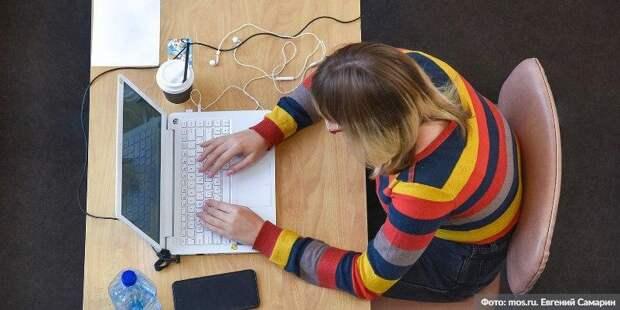 Сергунина: Москва — один из лидеров среди мегаполисов по качеству электронных услуг и простоте их получения. Фото: Е. Самарин mos.ru