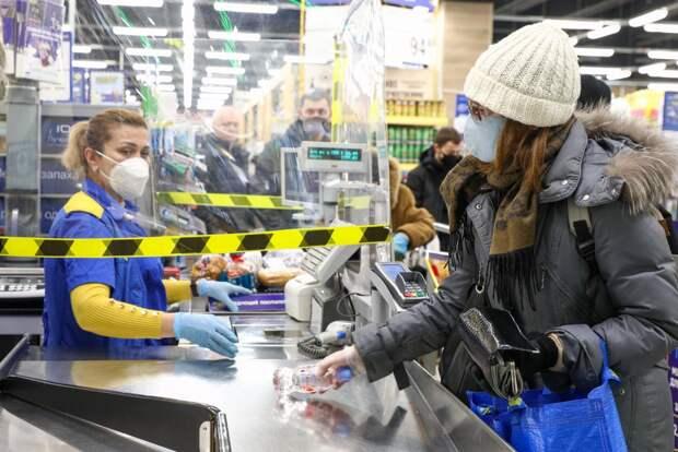 «Лента» покупает сеть супермаркетов Billa