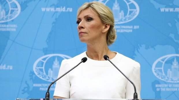 Захарова назвала адекватной высылку чешских дипломатов