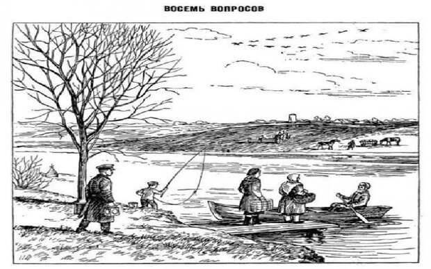 Советская загадка: по статистике 40% людей отгадать ее не смогли