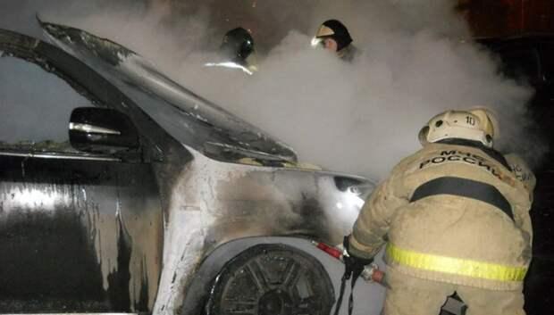 Пожарные Подольска ликвидировали возгорание автомобиля
