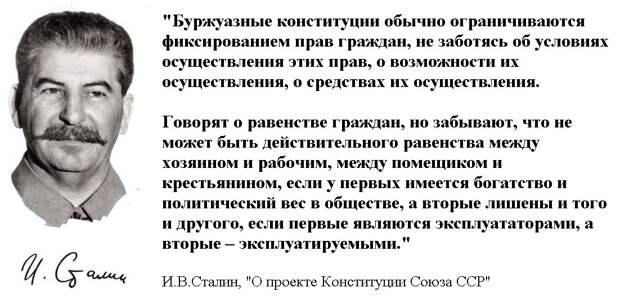 Росстат раскрыл правду о нищете россиян