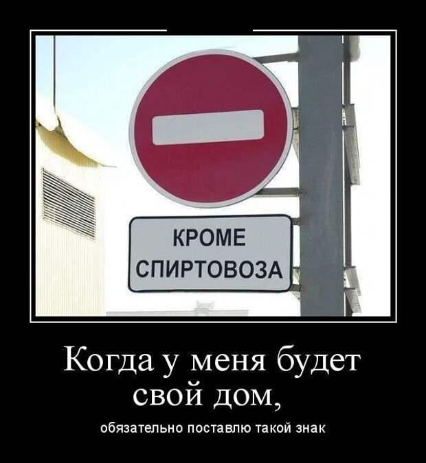 1446402504_uboynye-demotivatory-11_podstolom.su